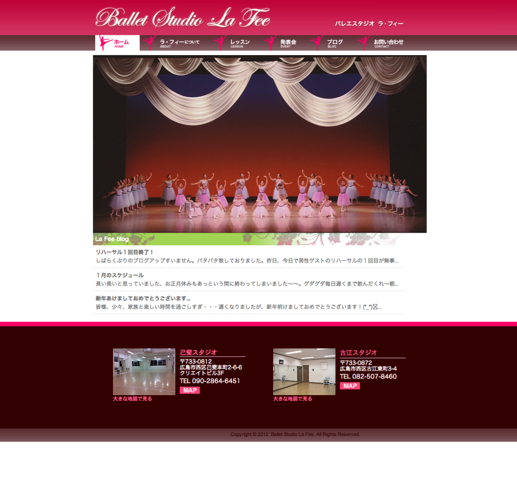 Ballet Studio La Fee