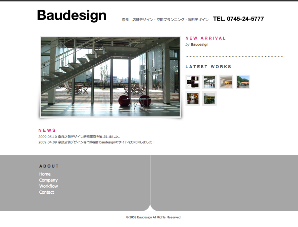 Baudesign